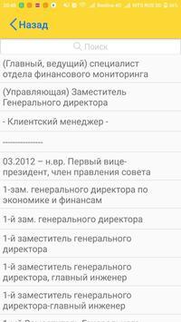 B2Bmeet screenshot 3