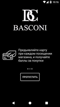 Basconi screenshot 4