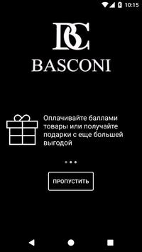 Basconi screenshot 3