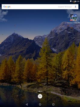 Autumn FREE Golden Fall, Falling leaves wallpapers screenshot 7