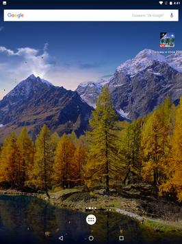 Autumn FREE Golden Fall, Falling leaves wallpapers screenshot 8