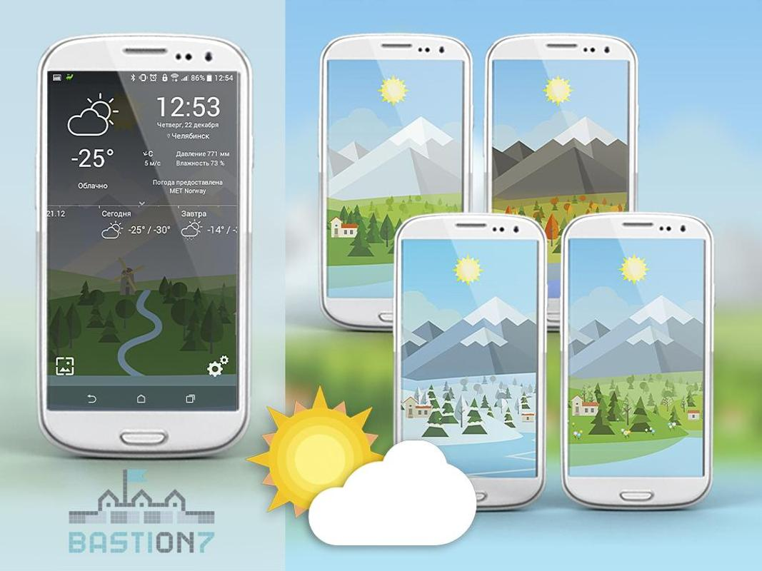 animated landscape weather live wallpaper free apk