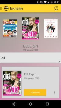 Beeline Kiosk magazines online poster