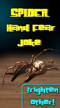 Spider Hand Fear Joke poster