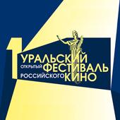 УралКиноФест icon