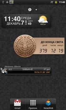 Mayan Doomsday Widget screenshot 1