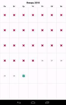 EZ calendar for kids screenshot 5
