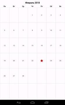 EZ calendar for kids screenshot 9