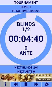 Poker Timer Lite poster