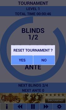 Poker Timer Lite screenshot 1