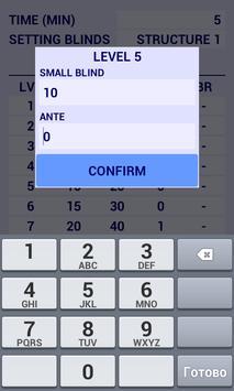 Poker Timer Lite screenshot 3