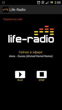 Life-Radio screenshot 1