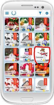 Ключворды screenshot 5