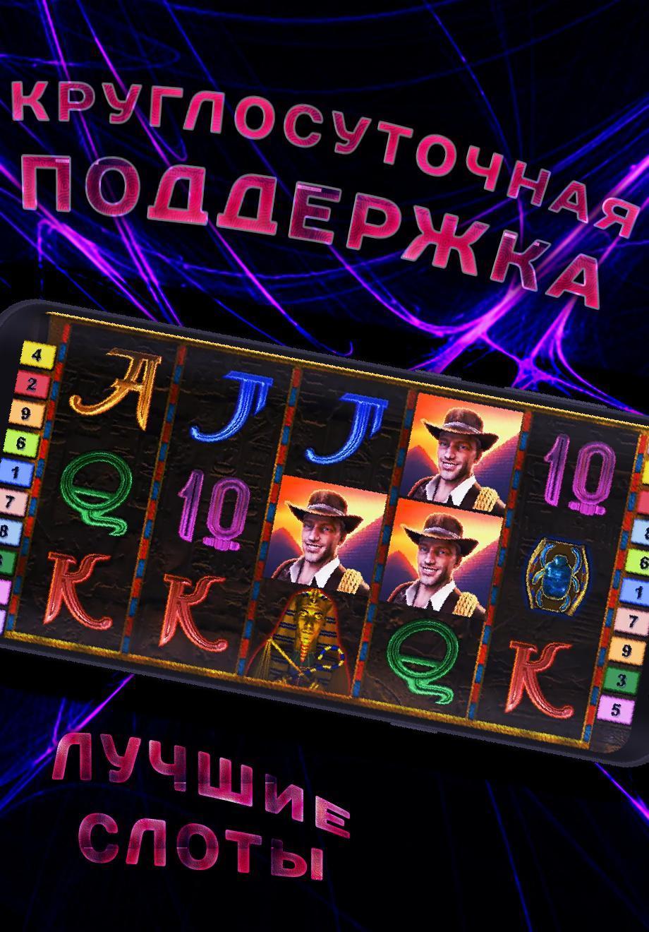 Слоты фортуны игровые автоматы samp выиграть в казино