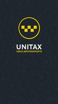 UniTax заказ транспорта poster