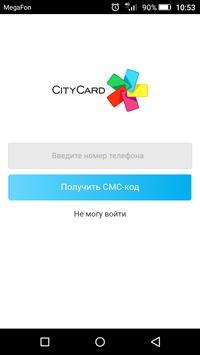 CityCard screenshot 1
