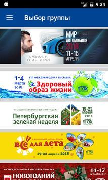 FarExpo poster