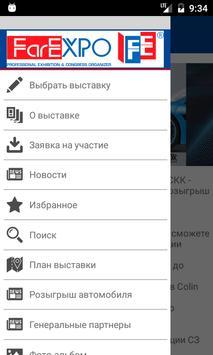 FarExpo screenshot 1