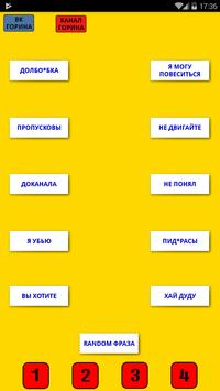 Геннадий Горин сборник фраз poster