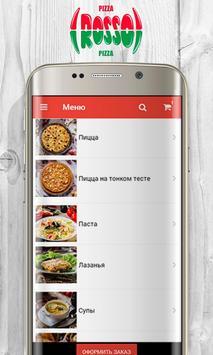 Pizza Rosso, доставка еды в Красноярске screenshot 4