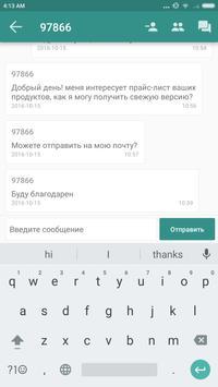 Gibrid24 apk screenshot