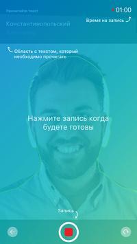 KYC LEGAL - Blockchain Identity verification poster