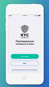 KYC LEGAL - Blockchain Identity verification screenshot 1