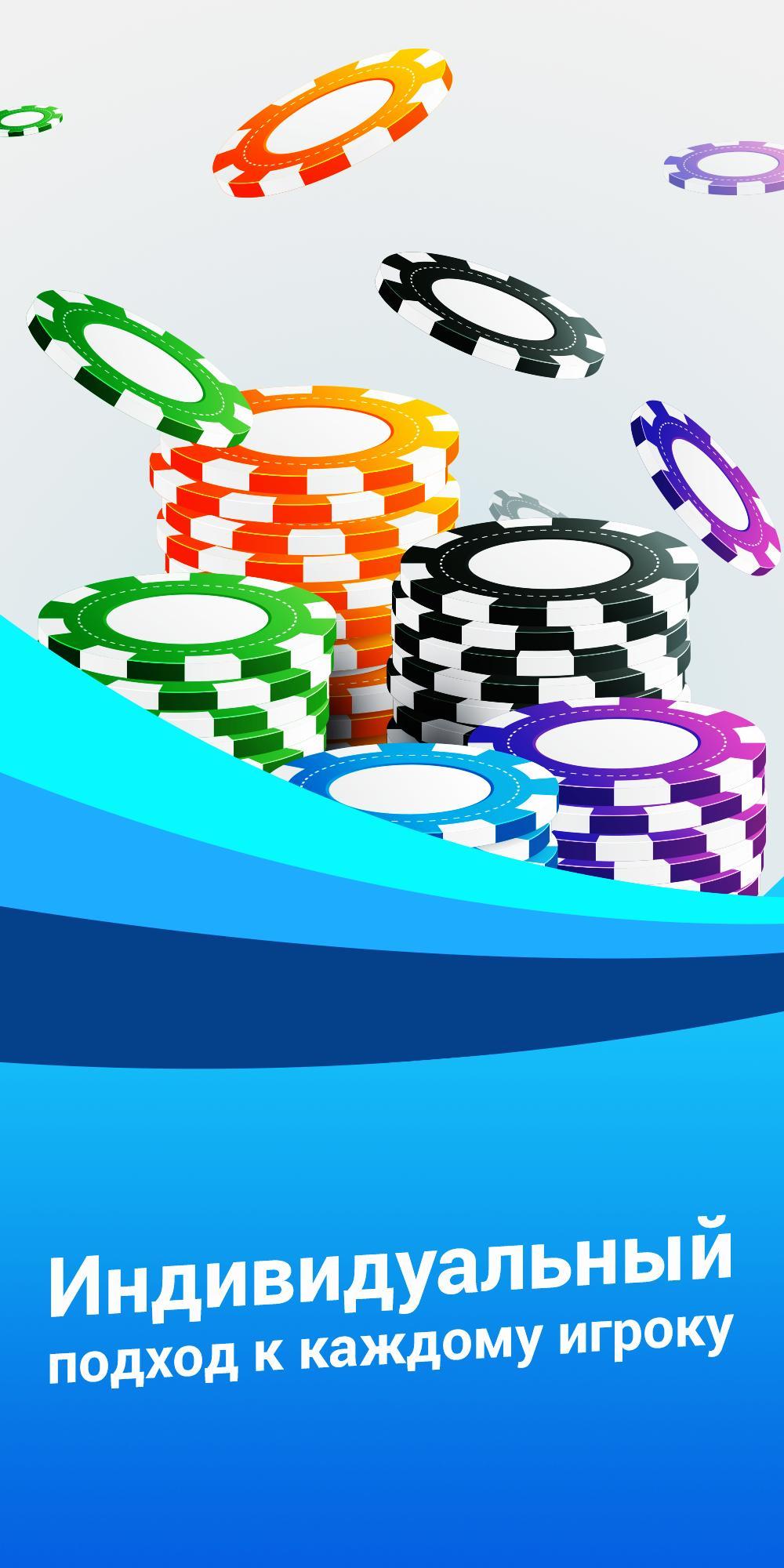 Покер 777 на русском играть онлайн рулетка онлайн себе на сайт