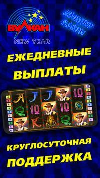 Клуб игровые автоматы - слоты (онлайн) screenshot 2