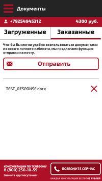 Gevar Group apk screenshot