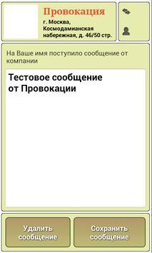 MyReviews screenshot 5
