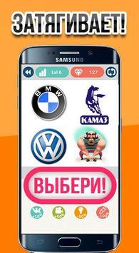Угадай слово по картинке apk screenshot