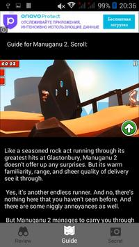Guide for Manuganu 2 apk screenshot