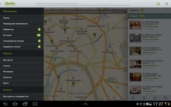 iRealtor screenshot 9