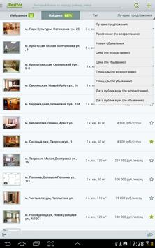 iRealtor screenshot 12