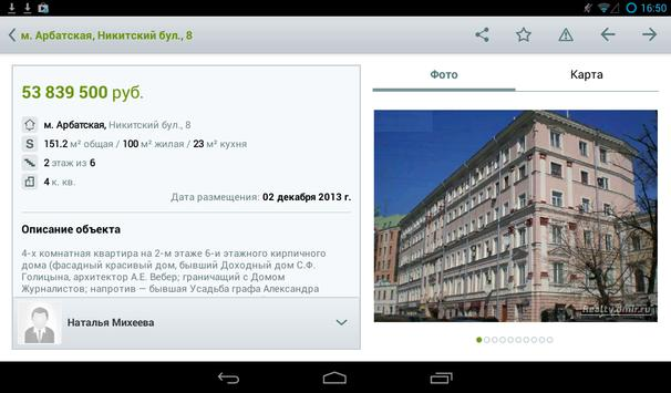 iRealtor screenshot 17