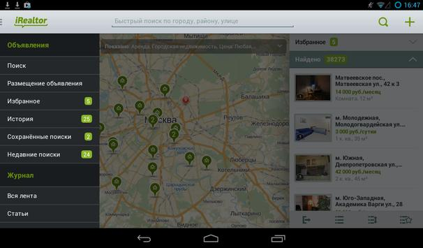 iRealtor screenshot 16