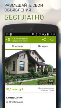 iRealtor screenshot 2
