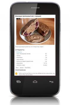 Домашние булочки рецепты screenshot 2