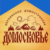 Каталог компании Домосковье. icon