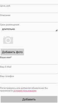 Работа в Санкт-Петербурге apk screenshot