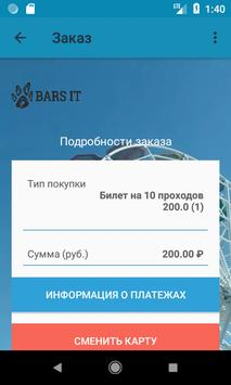 Bars B2C screenshot 3