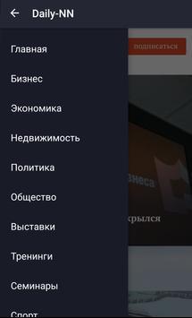 Daily-NN - деловые новости Нижнего Новгорода screenshot 1