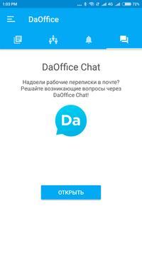 DaOffice apk screenshot