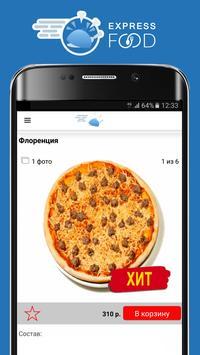 Express Food screenshot 2