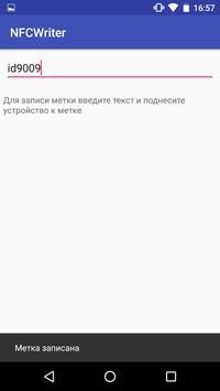 NFC Writer screenshot 1