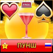 21 / Очко / Блэкджек / Пунш icon