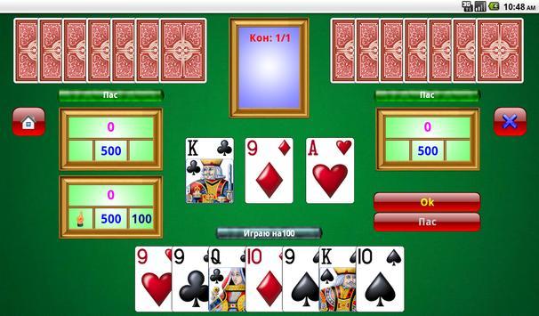 Карточная игра 1000 для андроид