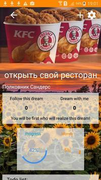 Dreamea screenshot 1