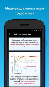 Автошкола Автопилот – Санкт-Петербург screenshot 6